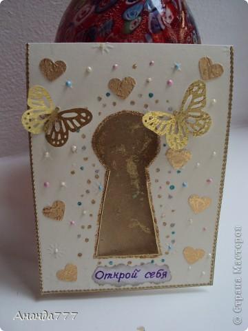 Золотой ключик к себе фото 1