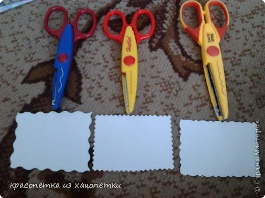 Это мои новые приобретения. Мы с мамой купили их,в магазине Л-ео-нар-до( не интернет магазин). Вот что мы купили. фото 3