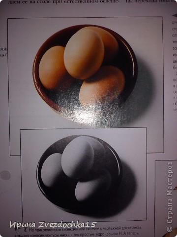 """Рисовала я с картинки, найденной на страницах журнала """"Курс рисунка и живописи"""". Размер рисуночка где-то 5 см на 7 см. Там была инструкция по рисованию этой картинки, но показывался только тон. Мне захотелось нарисовать по-точнее ) фото 2"""