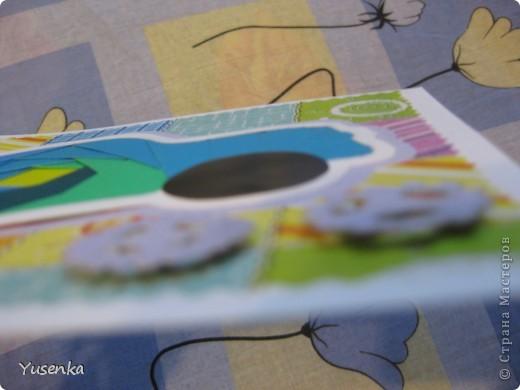 Захотелось мне попробовать свои силы в технике айрис фолдинг. Получилась вот такая открыточка, которую можно подарить любому мальчишке, как маленькому, так и большому)))  фото 3