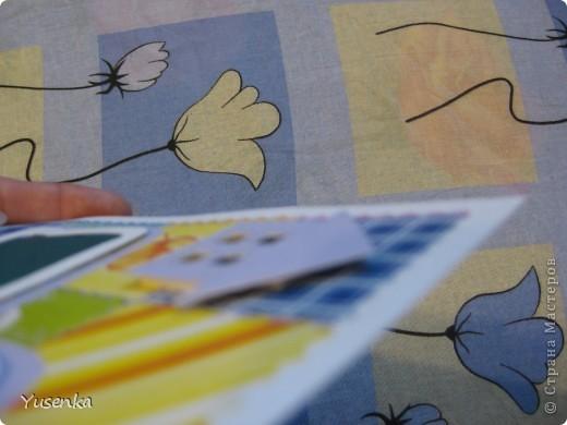 Захотелось мне попробовать свои силы в технике айрис фолдинг. Получилась вот такая открыточка, которую можно подарить любому мальчишке, как маленькому, так и большому)))  фото 4