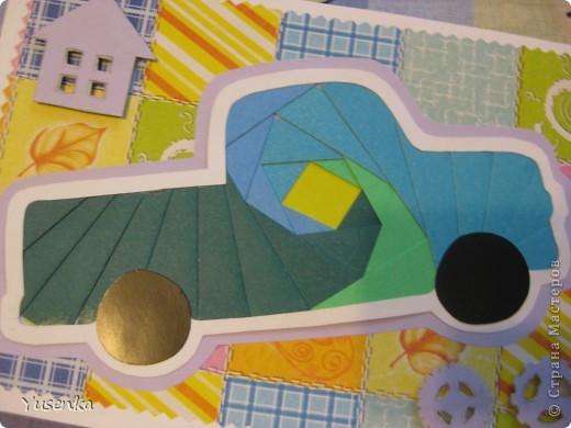 Захотелось мне попробовать свои силы в технике айрис фолдинг. Получилась вот такая открыточка, которую можно подарить любому мальчишке, как маленькому, так и большому)))  фото 2
