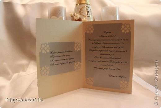 Мой первый свадебный набор! фото 7