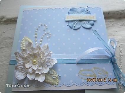 Открытка с днем свадьбы. Цветок самодельный, по МК из СМ (извините ссылку не сохранила)  фото 1