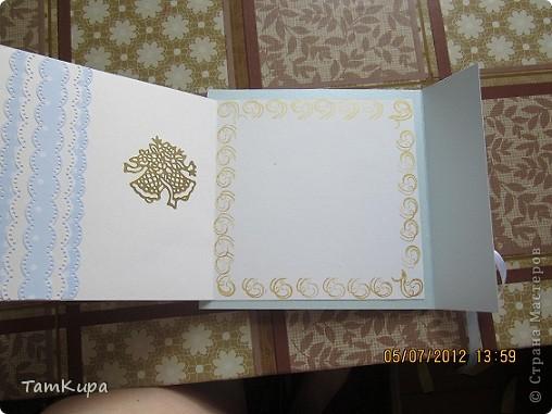 Открытка с днем свадьбы. Цветок самодельный, по МК из СМ (извините ссылку не сохранила)  фото 2
