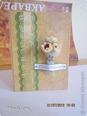 Открытка с днем свадьбы. Цветок самодельный, по МК из СМ (извините ссылку не сохранила)  фото 4