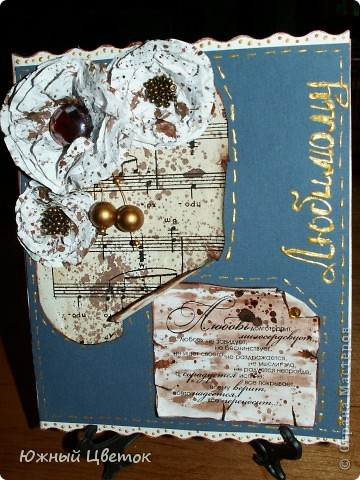 Это открыточка для мужа на годовщину свадьбы, без каких-либо спец. материалов для скрапбукинга, кроме фигурных ножниц. фото 1