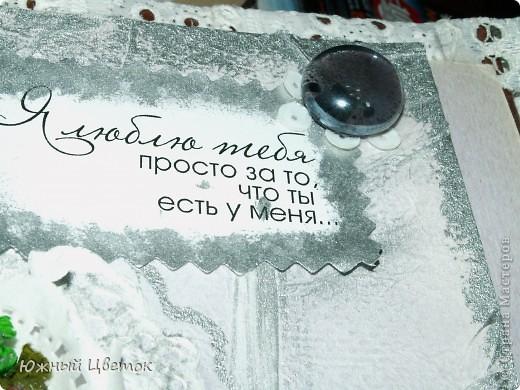 Это открыточка для мужа на годовщину свадьбы, без каких-либо спец. материалов для скрапбукинга, кроме фигурных ножниц. фото 14