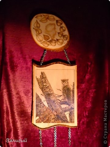 Настенное пано.    Спил каштана, доска  липа, цепки сделаны из шайб гровер. фото 1