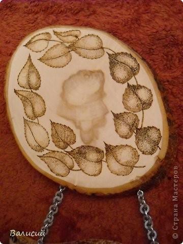 Настенное пано.    Спил каштана, доска  липа, цепки сделаны из шайб гровер. фото 2