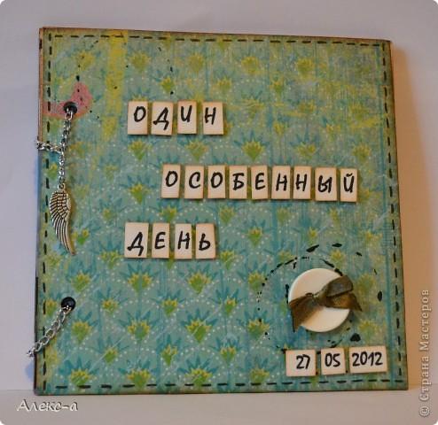 альбом на цепочках) один из подарков для любимого на день рождения-полёт на параплане) фото 1
