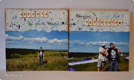 альбом на цепочках) один из подарков для любимого на день рождения-полёт на параплане) фото 2