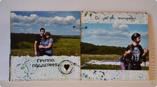 альбом на цепочках) один из подарков для любимого на день рождения-полёт на параплане) фото 3