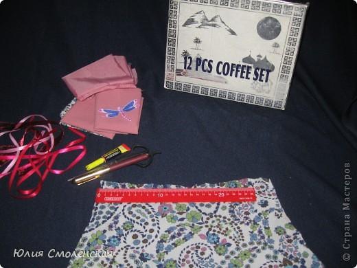 Готовим то, что нам нужно.Коробка,лоскутки ткани,атласные ленты,супер клей,линейка,ножницы,карандаш(ручка). фото 3