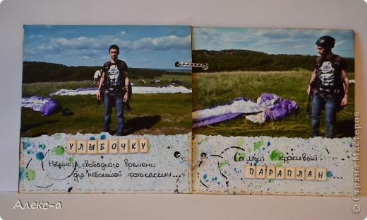 альбом на цепочках) один из подарков для любимого на день рождения-полёт на параплане) фото 4