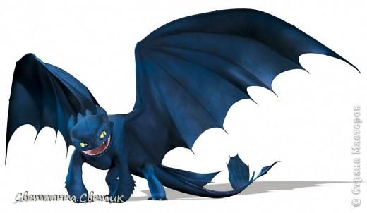 """Я думаю многие смотрели мультик """"Как приручить дракона"""".Это моя версия дракона по имени Беззубик,а если точнее его зеленой сестры(конечно в мультике ее нет,но кто запретил фантазировать?) фото 5"""