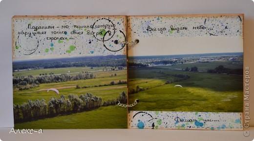 альбом на цепочках) один из подарков для любимого на день рождения-полёт на параплане) фото 7