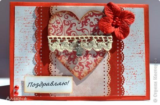 красное сердечко) открытка простенькая,но одна из любимых) фото 1
