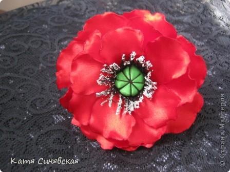 Цветочек с мешочком из фатина(туда будет прятаться кончик волос) фото 3