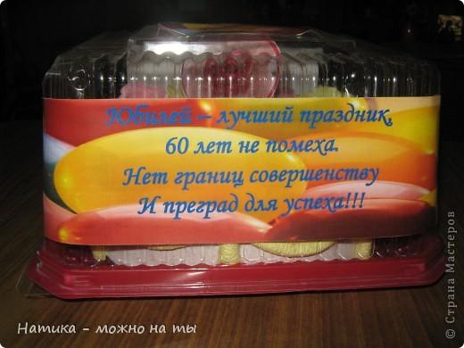 Топиарчик))) фото 3