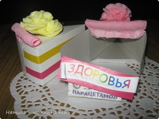 Топиарчик))) фото 13