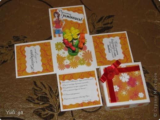 Вот такие коробочки с сюрпризом... фото 8