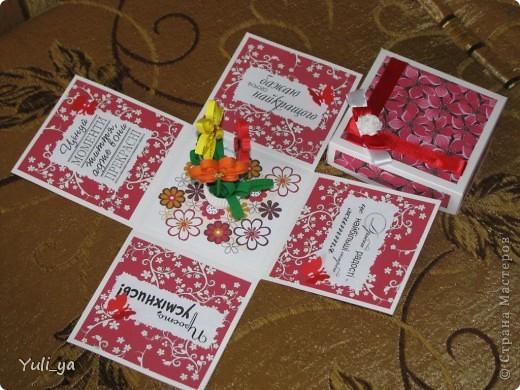 Вот такие коробочки с сюрпризом... фото 2