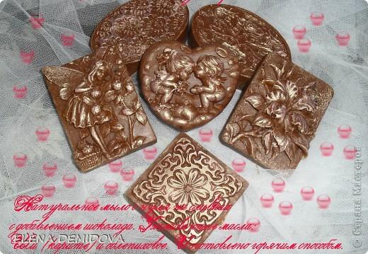 Натуральное мыло с нуля изготовлено горячим способом на сливках с добавлением шоколада. Ухаживающие: масла Ши (карите) и облепиховое.