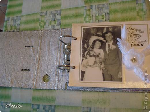 Альбом на годовщину свадьбы