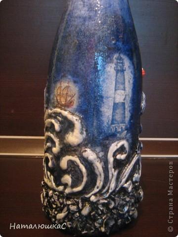 Вот такая бутылочка на день рождения... фото 3