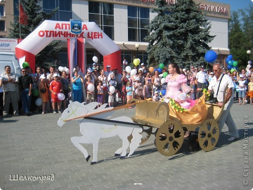 В седьмой раз поводят в нашем городе парад колясок. В первую очередь хочу показать ту коляску, которая мне понравилась больше всего. фото 12