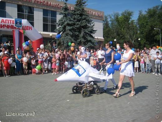 В седьмой раз поводят в нашем городе парад колясок. В первую очередь хочу показать ту коляску, которая мне понравилась больше всего. фото 30