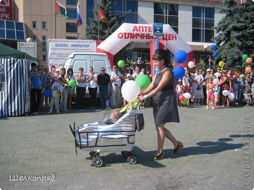 В седьмой раз поводят в нашем городе парад колясок. В первую очередь хочу показать ту коляску, которая мне понравилась больше всего. фото 31