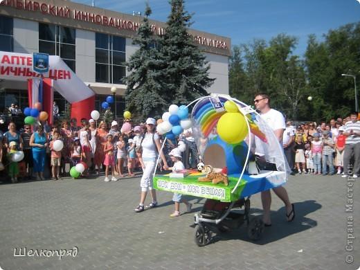 В седьмой раз поводят в нашем городе парад колясок. В первую очередь хочу показать ту коляску, которая мне понравилась больше всего. фото 22