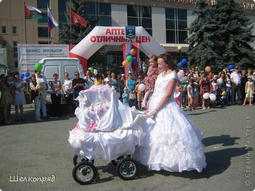 В седьмой раз поводят в нашем городе парад колясок. В первую очередь хочу показать ту коляску, которая мне понравилась больше всего. фото 34