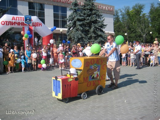 В седьмой раз поводят в нашем городе парад колясок. В первую очередь хочу показать ту коляску, которая мне понравилась больше всего. фото 35