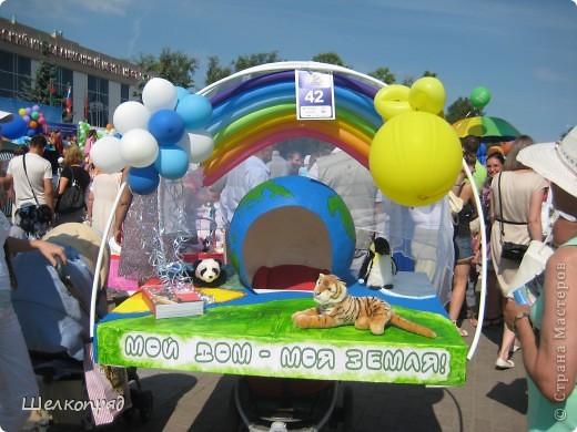 В седьмой раз поводят в нашем городе парад колясок. В первую очередь хочу показать ту коляску, которая мне понравилась больше всего. фото 23