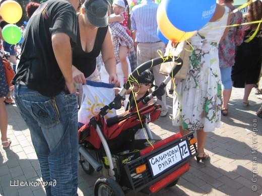 В седьмой раз поводят в нашем городе парад колясок. В первую очередь хочу показать ту коляску, которая мне понравилась больше всего. фото 56
