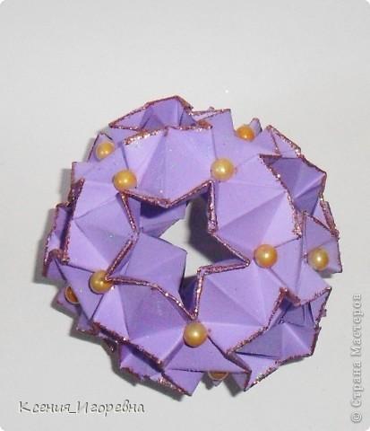 туториал: http://kusudama.me/origami/Madmoiselle