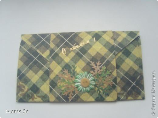 Вот такой у меня получился мужской конвертик на юбилей. фото 1