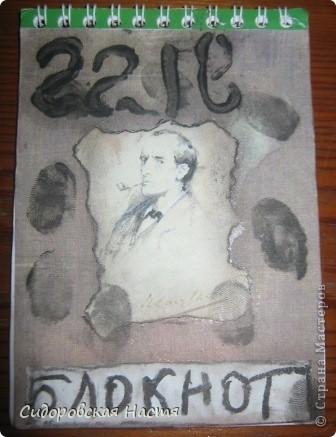 Мой первый блокнотик. Нашла в Интернете картинку с Шерлоком Холмсом и решила сделать небольшой блокнот. Прошу сильно не ругать) фото 1