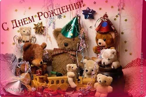 Здравствуйте, дорогие друзья!  Сегодня у нашей маленькой Олеси день рождения!  Я от всей души поздравляю ее с этим светлым, радостным и загадочным днем. Олесенька, расти доброй, умной и веселой. Радуй своих родителей послушанием, хорошей учебой и творческими успехами.  фото 1
