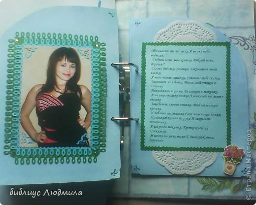 31 июля моей единственной племяннице Юлии исполнится 18 лет. Вот такой подарок мы ей приготовили с сестрой (она бегала по магазинам за клеем и бумагой, бусинками, помогала кое - что вырезать, клеить). Это будет приложением к колечкам. Вот такого подарка она точно не ждет! Завтра с утра я ее заинтригую. Конечно и волшебная коробочка тоже будет! фото 26