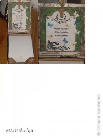 Доброго времени суток, Страна! Сегодня я покажу два блока бумаг для записи, сделанные для двух моих начальниц. Блок №1. фото 3