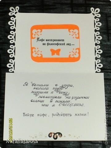 Получила сюрприз...  Но упаковки увы не увидеть - была порвана еще в дверях почты...  Но главное - это содержимое!!!!  Такие богатства!!! Дырокольности... Тесьма... БАБОЧКИ!!!... цветочки... фото 3