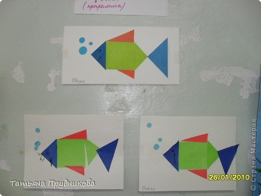 Аппликация из геометрических фигур, занятие с детьми 3-4 лет.  фото 1