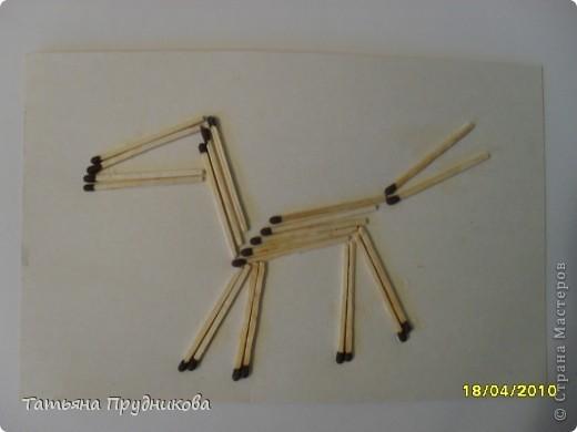 Аппликация из геометрических фигур, занятие с детьми 3-4 лет.  фото 5