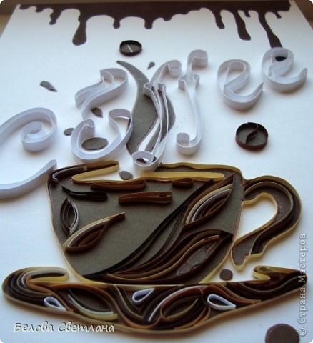 """На Хомячке стартовало новое квиллинг задание """"Десерт"""" : http://homyachok-scrap-challenge.blogspot.com/  Приглашаю посмотреть потрясающие работы дизайнеров!!! А ещё приглашаю Вас присоединиться к нашему заданию со своими сладостями и вкусностями.... Ведь счастье можно приготовить своими руками!!!! Миллионы женщин любят осень... Листопад и звон дождливых струй... Тщательно отмеренные дозы - Кофе... Шоколад... И поцелуй... У меня родился кофейный десерт...  фото 5"""