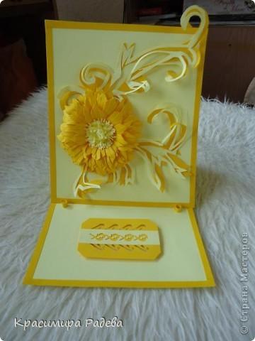 Добра вечер на всички в Страната на Майсторите отново!!! Ето  последните ми две картички.Идеята за цветето на жълтата картичка съм я взела от Корейски сайт.Приятно разглеждане. фото 4
