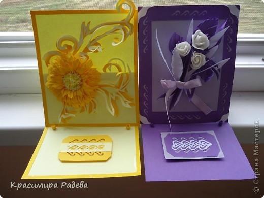 Добра вечер на всички в Страната на Майсторите отново!!! Ето  последните ми две картички.Идеята за цветето на жълтата картичка съм я взела от Корейски сайт.Приятно разглеждане. фото 1